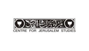 Free training Space in Jerusalem